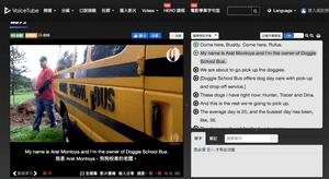 VoiceTube英文學習網站首頁