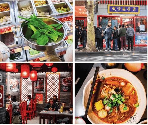 大衛麻辣燙餐廳店門口、店內環境和麻辣燙