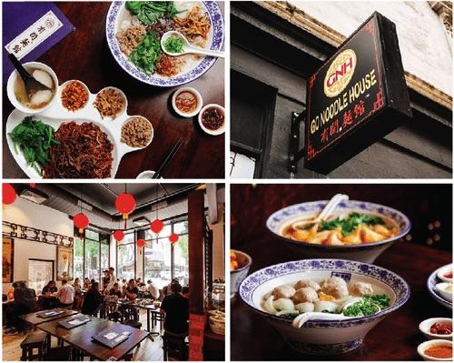 有間麵館餐廳的招牌、店內環境和魚丸湯麵